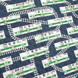 【廃盤生地】布鉄 JR東日本コラボ 電車 山手線 駅名 キルト 約52c×50㎝