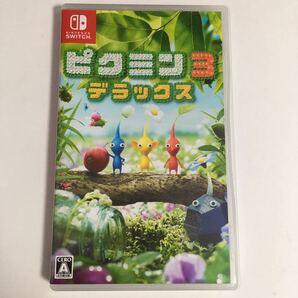 Switch ソフト ピクミン3 デラックス 動作確認済み カセット 即購入可 即日発送可 ゲーム スイッチ スマブラ WiiU