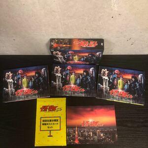 怪物くん DVD-BOX  大野智