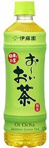 1) 525ml×24本 伊藤園 おーいお茶 緑茶 525ml×24本
