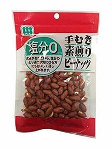 ●☆▲川越屋 手むき素煎りピーナッツ 105g×12袋