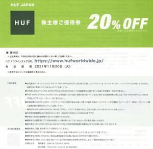 HUF JAPAN 20%OFF TSI株主優待券 ハフ