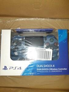 PS4 コントローラー ブルーカモフラージュ  DUALSHOCK4 SONY デュアルショック デュアルショック4 純正