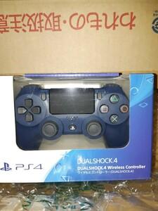 PS4コントローラー ミッドナイトブルー  デュアルショック4  DUALSHOCK SONY 純正