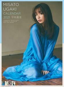 ★【宇垣美里 2021年 壁掛け カレンダー】送料普通郵便510円など