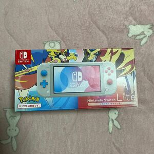 Nintendo Switch Light ザシアン・ザマゼンタ