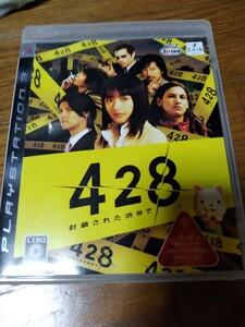 【PS3】 428 ~封鎖された渋谷で~ [通常版]ゲームソフト