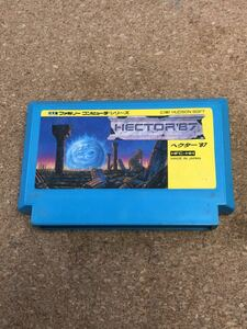 ファミコンソフト ヘクター''87 端子メンテナンス済 動作品 同梱可能 FC ファミリーコンピュータ