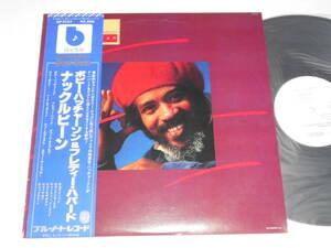 Knucklebean/Bobby Hutcherson(Blue Note日本盤 キング)