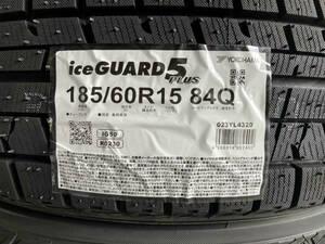 期間限定 新品冬タイヤ大特価 数量限定 185/60R15 4本 YOKOHAMA ヤリスフィットシエンタヴィッツスイフトなど 作業対応可 札幌