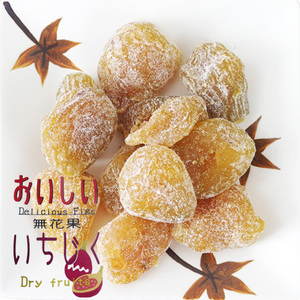 おいしいいちじく 200g 素朴な甘みが美味しい干しイチジク ドライフィグ ぶどう糖仕上げ 昔懐かしい無花果のお菓子 ドライフルーツ