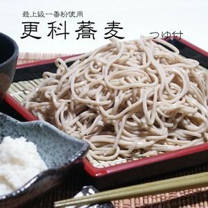 БУМАГИ СОБА (TUYU) Топ-личинки Самый зеленый рис