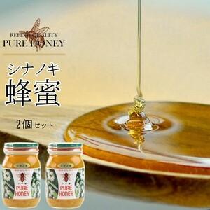 Shinanoki Honey 600g× 2 pieces In a cosmetic box (Shinanoki honey, Bodhi tree honey) Hokkaido Shinano Kihachimitsu [mail service correspondence]