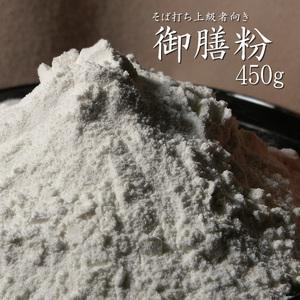 Порошок пыльцы (450 г) Соба-Буппи Усовершенствованный порошок Soba (мука соба 100%) [почтовая служба]