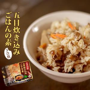 五目炊き込みごはんの素 645g(3合炊)(北海道産原料を使用)そのままご飯と炊くだけ。(たきこみごはん五目飯)(具材・スープ付)