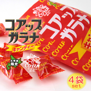 コアップガラナキャンディー100g×4袋【北海道限定】ガラナ特有の風味とすっきりとした甘さが癖になる道産子のソウルキャンディー。