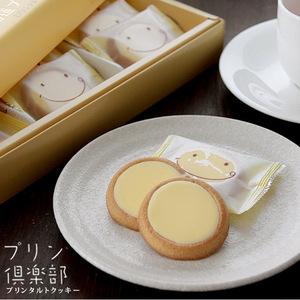北海道プリン倶楽部【12枚】濃厚で美味しいプリンタルトクッキー。贈り物としても喜ばれるかわいいパッケージデザインです。お土産 お菓子