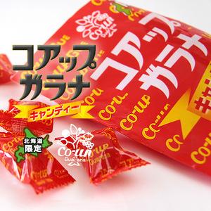 コアップガラナキャンディー100g【北海道限定】ガラナ特有の風味とすっきりとした甘さが癖になる道産子のソウルキャンディー。