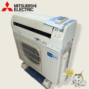 b△ 0230:MITSUBISHI【MSZ-GE405S-W】 2015年製 14畳 ルームエアコン 中古 清掃済み 霧ヶ峰 GEシリーズ