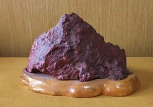 水石・鑑賞石 ★ 色彩石 銀川 赤石 ★珍しいと気に入るかどうかはあなた次第。