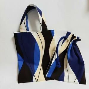 青柄ミニトートエコバッグ&巾着袋セット ハンドメイド
