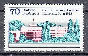 西ドイツ 1978年未使用NH 列国議会同盟会議/ボン#976