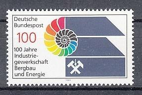 西ドイツ 1989年未使用NH 労働組合#1436