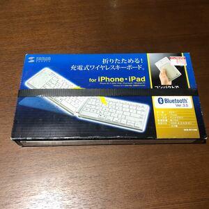 Bluetoothキーボード