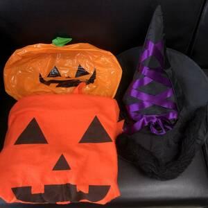 【子供用】 仮装グッズ 「ハロウィン4点セット:フード付きマント・かぼちゃビニールボール・魔女の帽子・黒猫のしっぽ」 ダイソー 中古