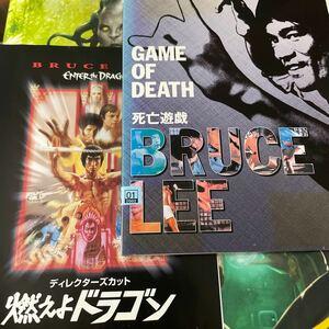 死亡遊戯 燃えよドラゴン DVD2枚セット ブルースリー