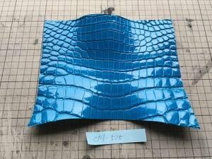 CR1-515★グレージングシャイニーウォーターブルー 極上スモールクロコダイル レザークラフトはぎれ ハギレ アリゲーター革小物