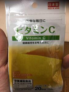 ビタミンC 日本製タブレットサプリメント