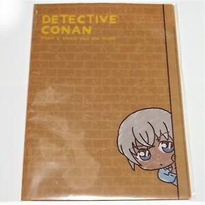 安室透 ついせきちゅう ダブルポケット A4 クリアファイル 「名探偵コナン」 アヴェンジャーズ
