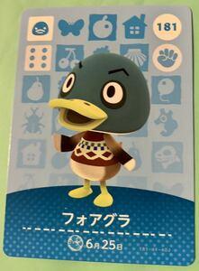 未使用 どうぶつの森 amiiboアミーボ カード フォアグラ 181 任天堂 Nintendo Switch ニンテンドースイッチ