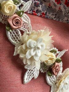 ハンドメイド 豪華レースリボン 花薔薇 縁取りワンポイントにも 可愛い 白 手作り パーツ 手芸