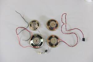 ジャンク マザーボード用 スピーカー ブザー  PC98 8Ω 0.5W 2個  8Ω 0.2W 1個  不明1個