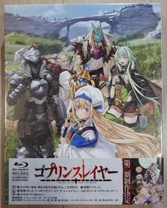 未開封 ゴブリンスレイヤー Blu-ray BOX (初回生産限定)