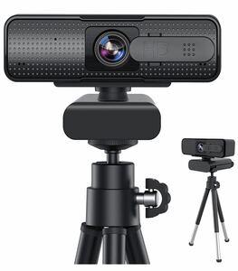 webカメラ  AIフォーカス フルHD 1080P ウェブカム