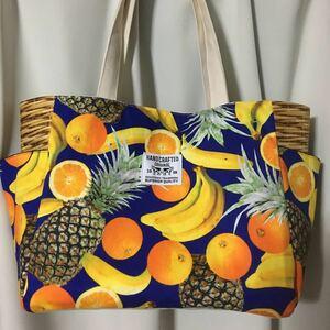ハンドメイド カゴ柄果物柄 サイドポケット付きトートバッグ