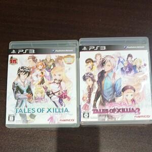 【PS3】 テイルズ オブ エクシリア セット