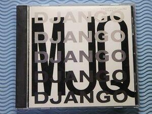 [国内盤]モダン・ジャズ・カルテット「ジャンゴ/Django」MJQ/Modern Jazz Quartet/プレスティッジ/Prestige/リマスター/名盤