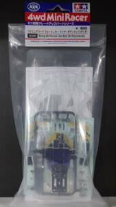 TAMIYA タミヤ ミニ四駆 15503 ウイニングバード フォーミュラー クリヤーボディセット(ポリカ) 未開封 ※説明必読※