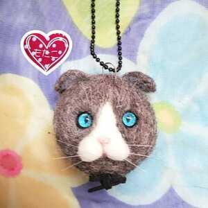 ハンドメイド 羊毛フェルト スコティッシュフォールド ハチワレスコティッシュフォールド 羊毛フェルト猫 猫ストラップ 猫チャーム