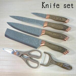 ステンレス ナイフ セット キッチンハサミ ピーラー 付き 包丁セット