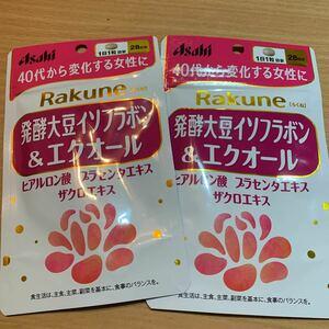 ASAHI アサヒ 発酵 大豆イソフラボン エクオール 28日分 2袋 送料無料