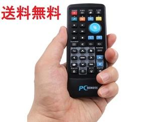 PC リモコン 電池付属 送料無料 (PCオーディオ プレゼン ワイヤレス マウス キーボード 無線 エア パソコンリモコン