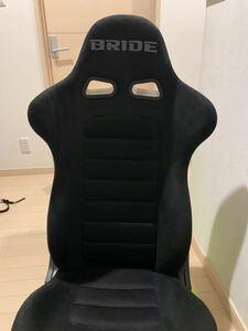 BRIDE euro Star bride