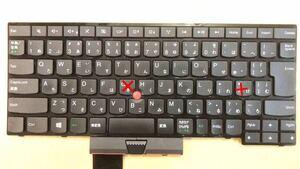 Lenovo Thinkpad T540P W540 W541 W550S T550 P50S T560 L540 L560 04Y245 7日本語キーボード 用キートップ&パンタグラフ セット
