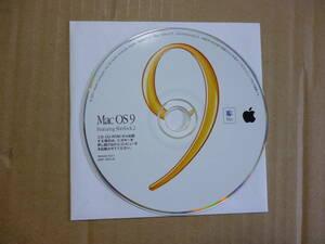★中古★Apple Mac OS 9.2.1 インストールディスク 製品版 正規品 オマケでMac OS 9.2.2アップデータ付き