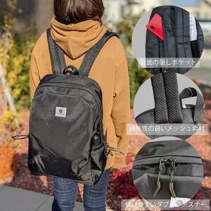 リュック レディース メンズ バックパック 大容量 多機能 ビジネス アウトドア 男女兼用 USB充電